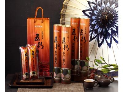 五行養生摃丸禮盒