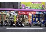 錦城影音漫畫租售鳳山五甲店相關照片5