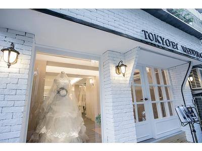 東京衣服(芭莉奇服飾行)相關照片2