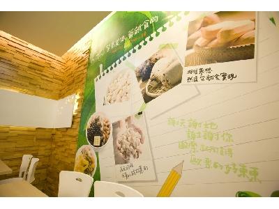 東東芋圓專賣店相關照片4