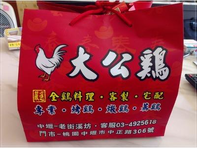 大公雞專業烤雞燉雞蒸雞(大呼奇鷄食品有限公司)相關照片1
