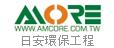日安環保工程股份有限公司