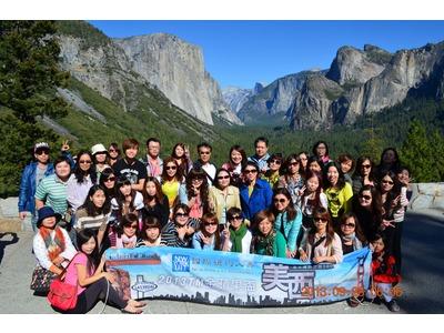 2013美西獎勵旅遊