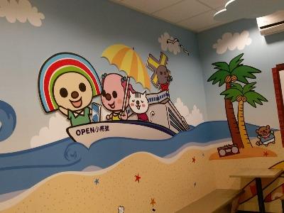 兒童閱覽室
