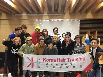 髮型師韓國受訓