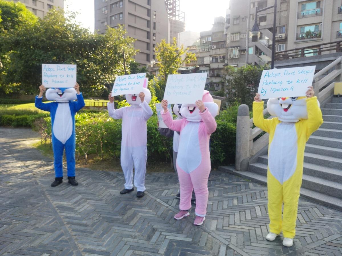 社團法人台灣聯合動物公園協會相關照片4