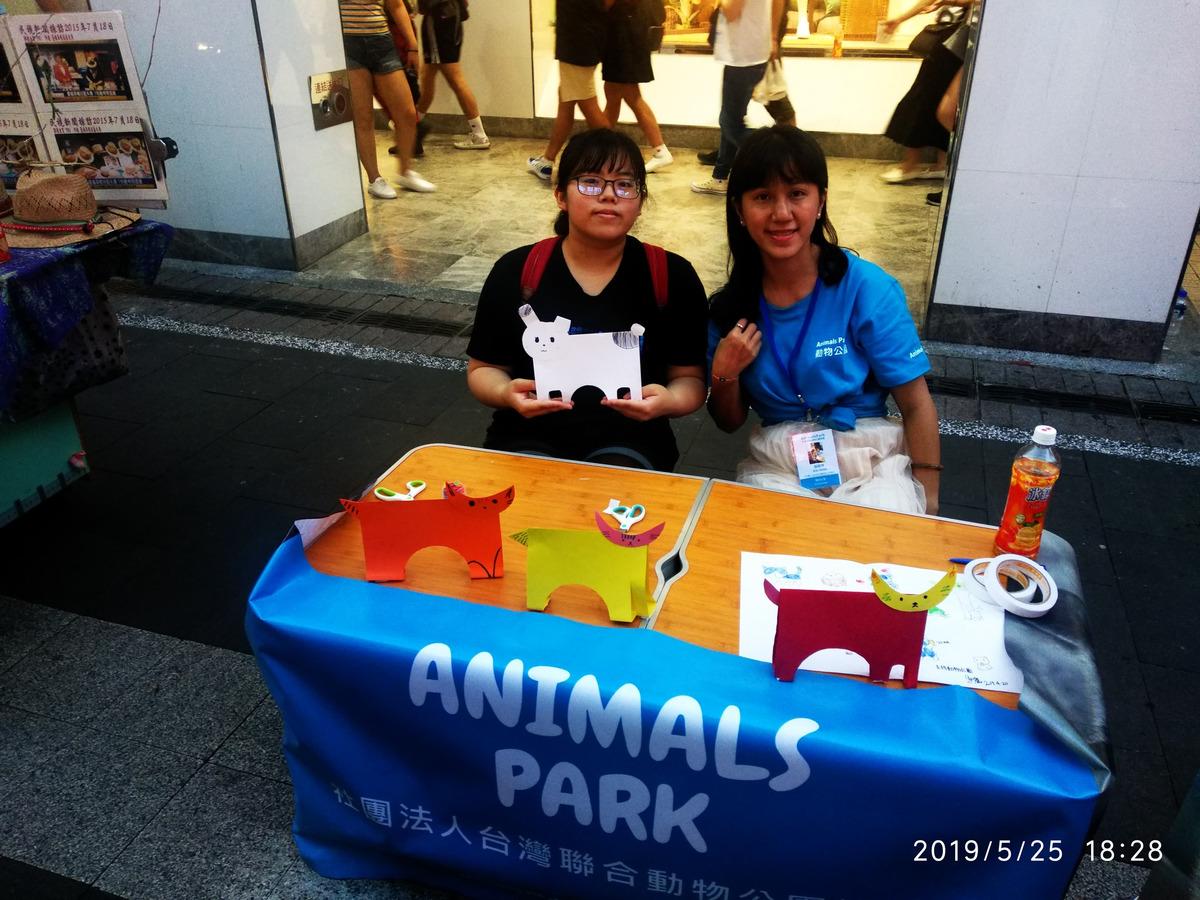 社團法人台灣聯合動物公園協會相關照片6