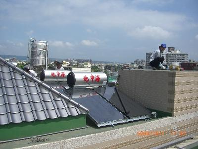 地中海太陽能科技有限公司相關照片4