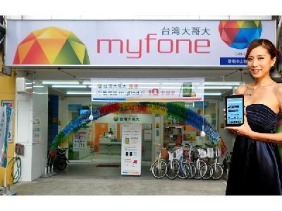 廣博客服行銷有限公司(台灣大哥大特約經銷商)相關照片1