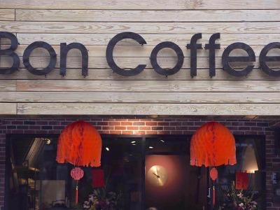 樂豆創意餐飲店(咖啡店)相關照片1