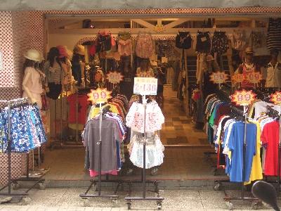 三度空間服飾店相關照片7
