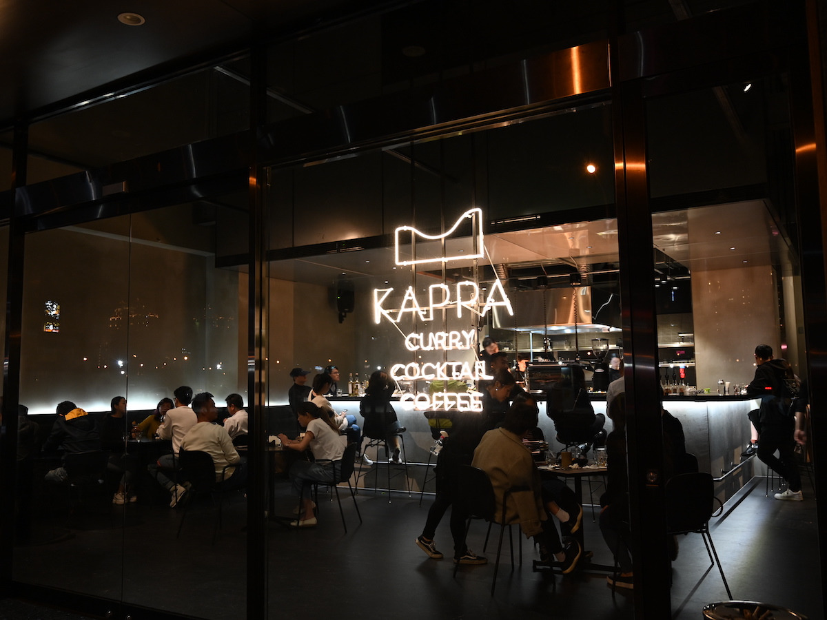河童咖哩Kappa Curry(青埔店/緯立傑有限公司)相關照片6