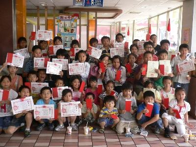 全球教育機構相關照片1