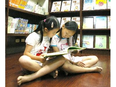 全球教育機構相關照片6