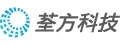 荃方科技股份有限公司