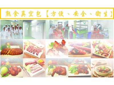 逢甲燒烤冷凍食品相關照片2