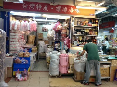 台灣食品公司相關照片2