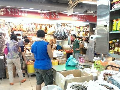 台灣食品公司相關照片3