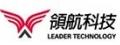 領航科技股份有限公司