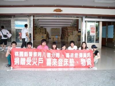 88水災-高雄鳳山體育館物資中心