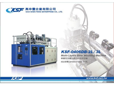 KSF-0406DB