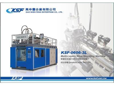 KSF-0606-3L