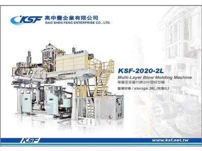 KSF-2020-2L