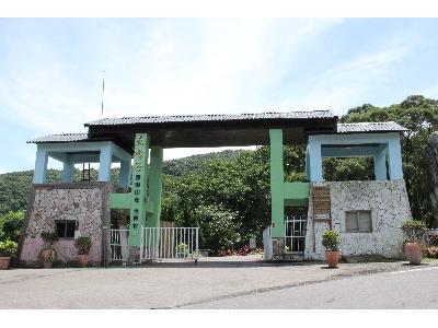 天峰谷渡假山莊 壯闊大門
