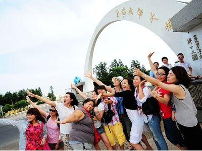 2011 澎湖員旅