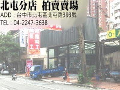 金廣源傢俱有限公司相關照片3