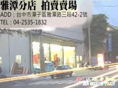 金廣源傢俱有限公司相關照片4