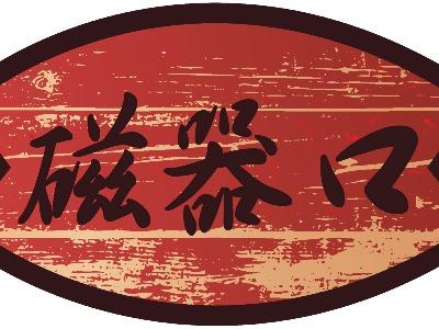 包廂logo