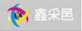鑫采邑國際有限公司