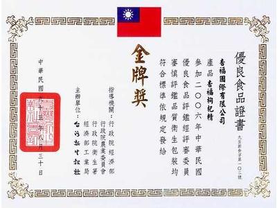 杏福國際有限公司相關照片3