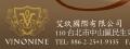 艾玖國際有限公司