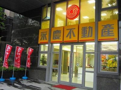 永慶不動產市政中心加盟店_光陽房屋仲介企業有限公司相關照片5