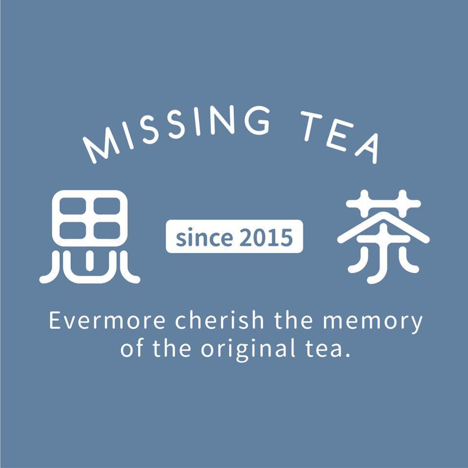 思茶MissingTea【新竹民族店】相關照片1