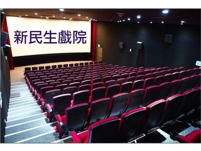 廳內可容納200人座位