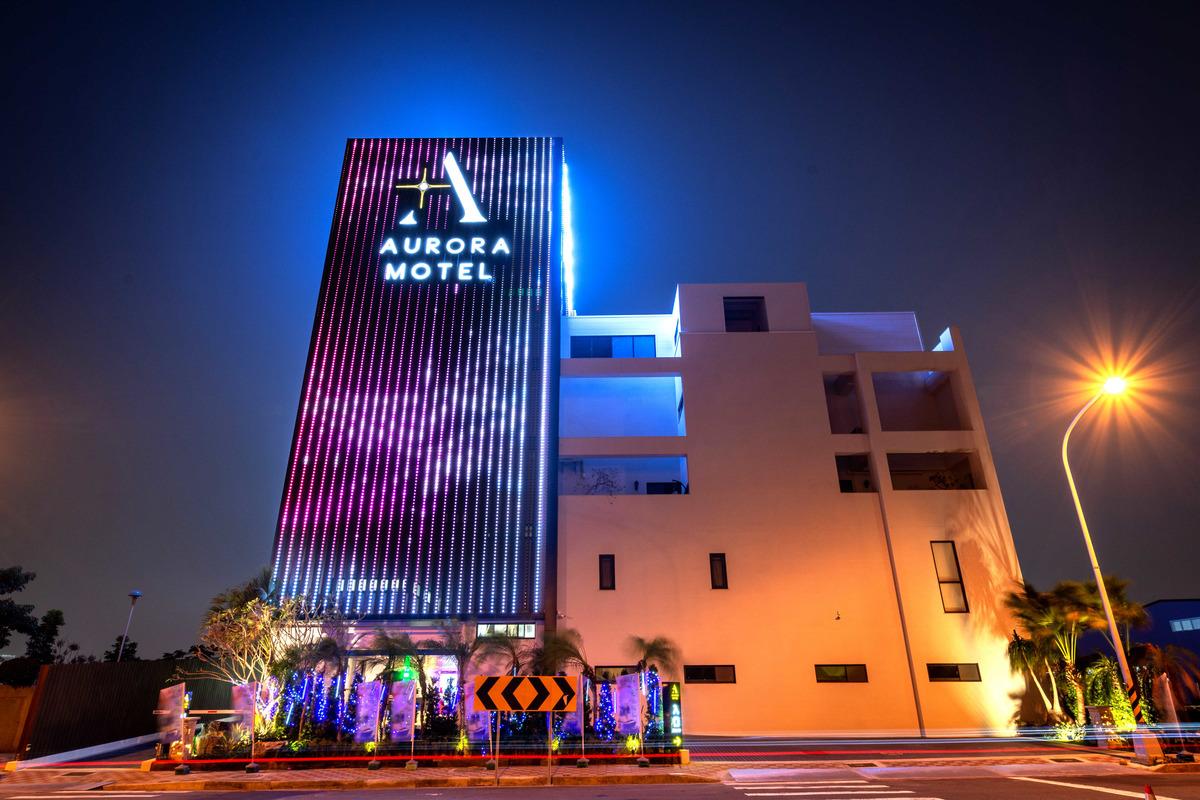 極光情境旅館-遊利有限公司相關照片6