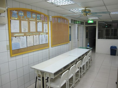 台北市私立許傑文理短期補習班相關照片3