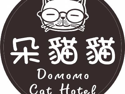 朵貓貓旅館相關照片3