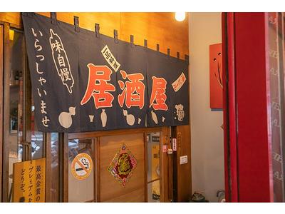 打茶串燒(打茶飲食店)相關照片2