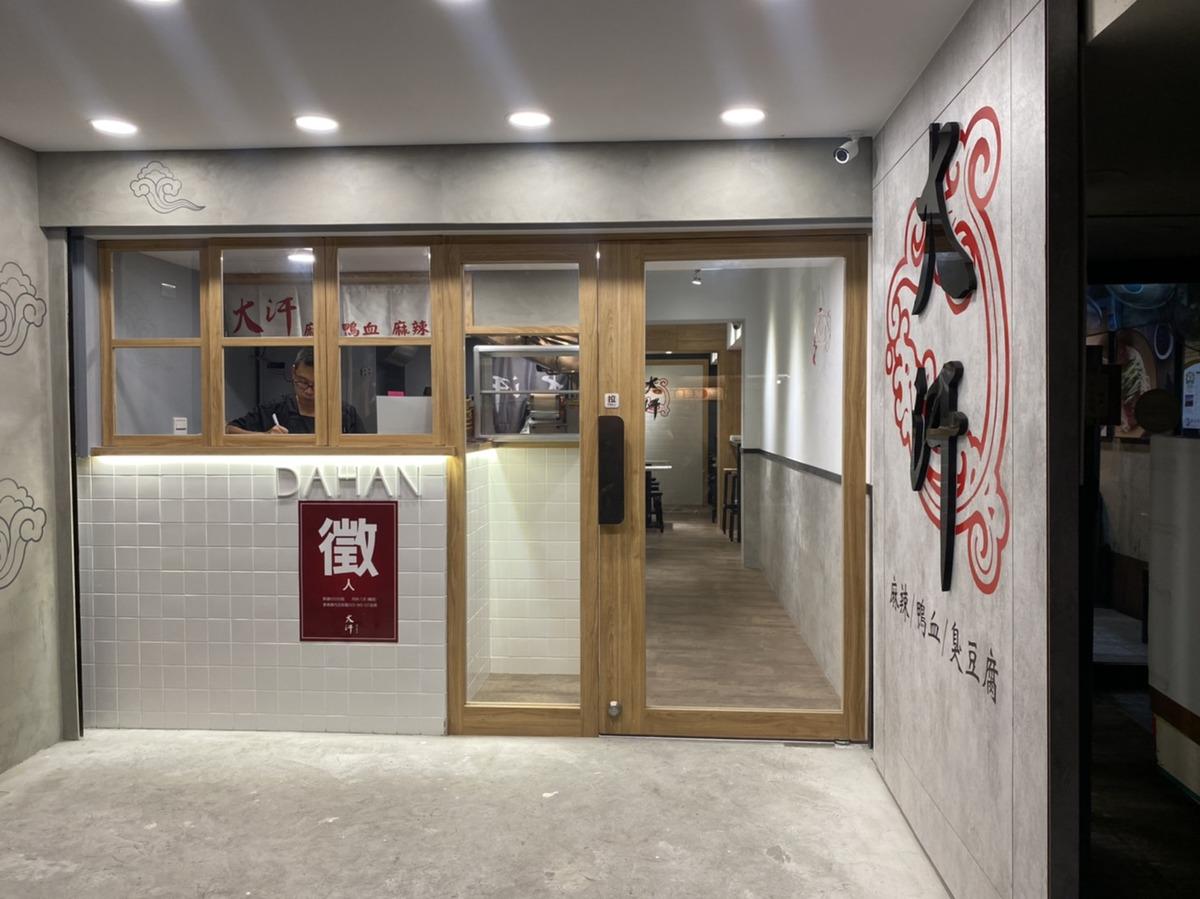 南京東123店