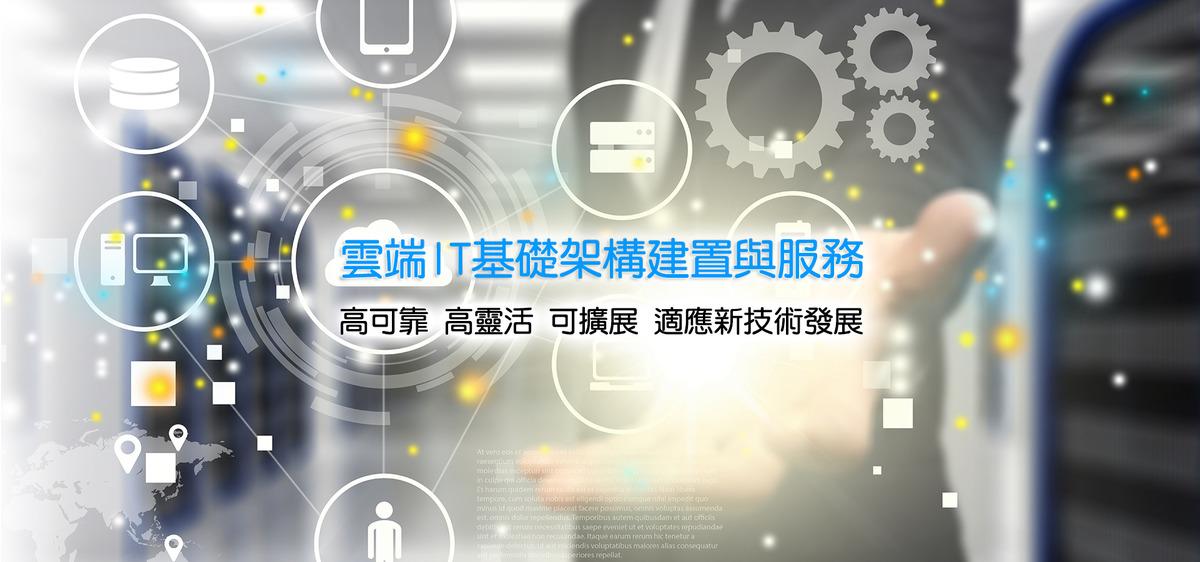 華經資訊企業股份有限公司相關照片2