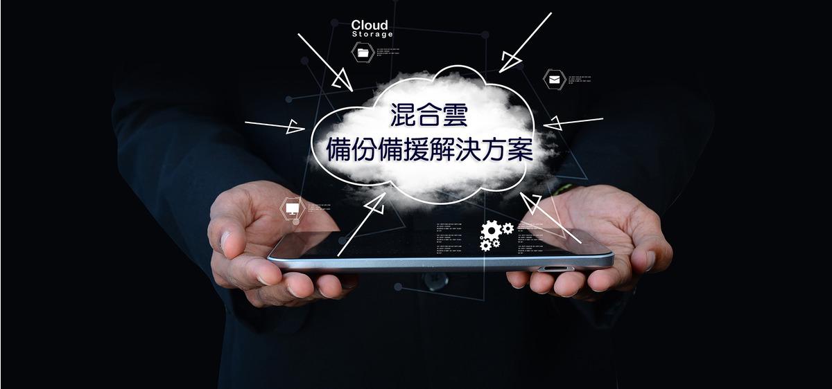 華經資訊企業股份有限公司相關照片3