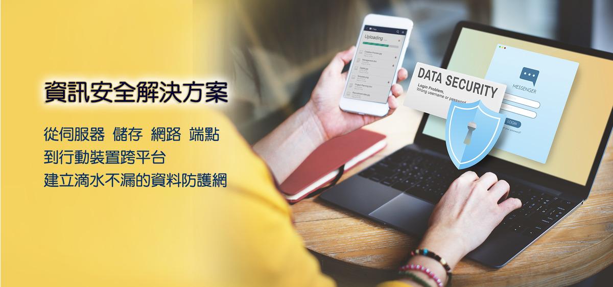 華經資訊企業股份有限公司相關照片4