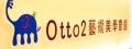 Otto2藝術美學士林會館(台北市私立立成文理技藝短期補習班)