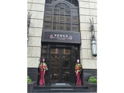 VENUS Beauty SPA(愛美麗美容工作室)相關照片1