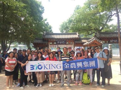 員工旅遊-韓國首爾