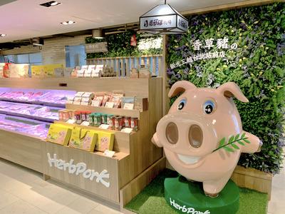 進駐台北新光站前店超市